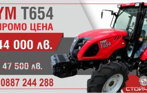 TYM T654 промо цена