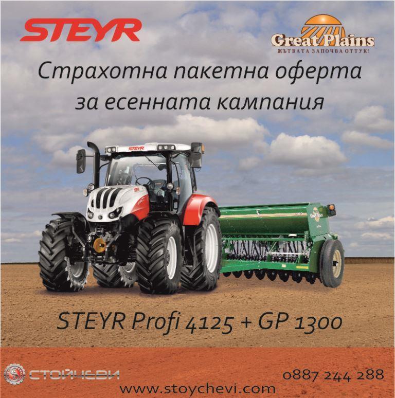 Steyr Proffi 4125 Great Plains 1300